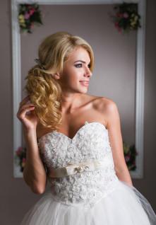 Свадебное платье Далила 2
