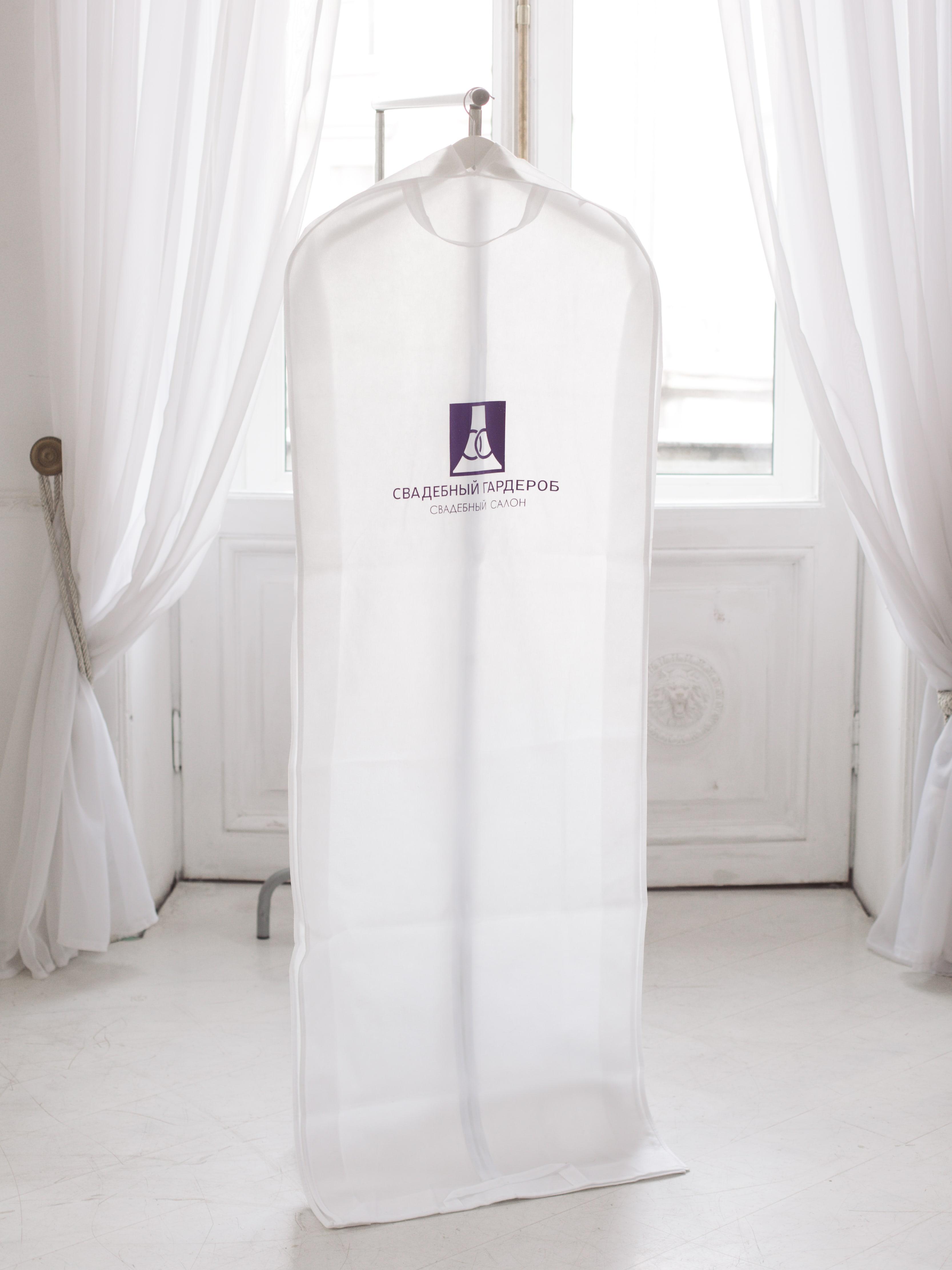 Чехол для платья 1