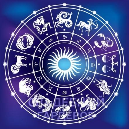 Фотография Что принесет год Огненного Петуха: гороскоп на 2017 год