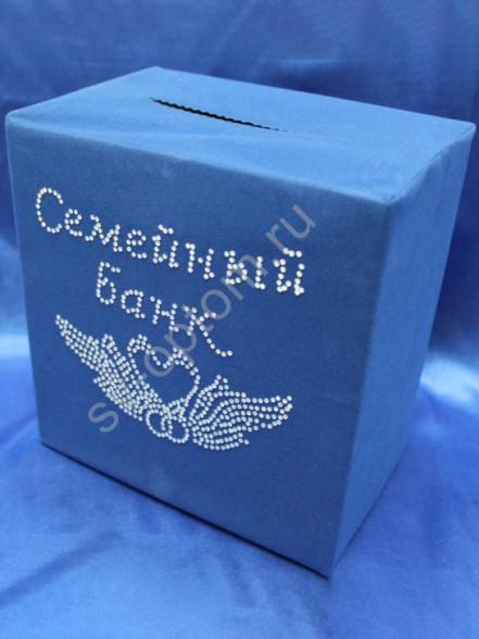 Семейный банк из бархата, синий
