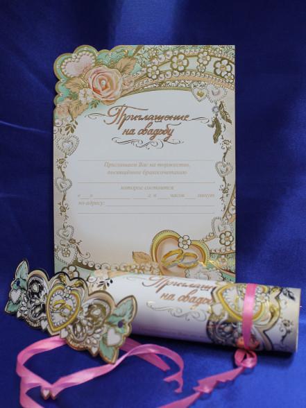 Приглашение на свадьбу «Свиток» 10 шт