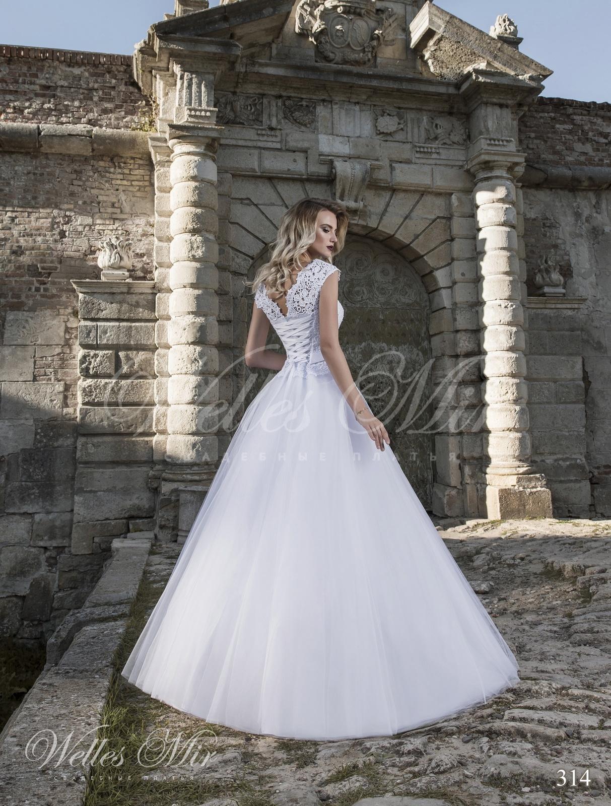 Свадебное платье Бони 2