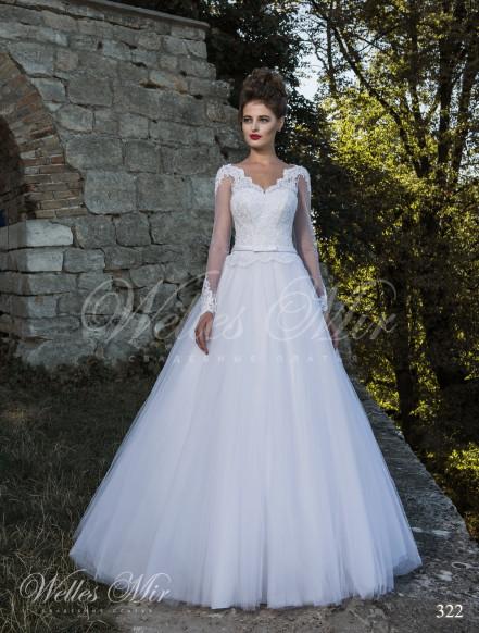 Свадебное платье Лулу