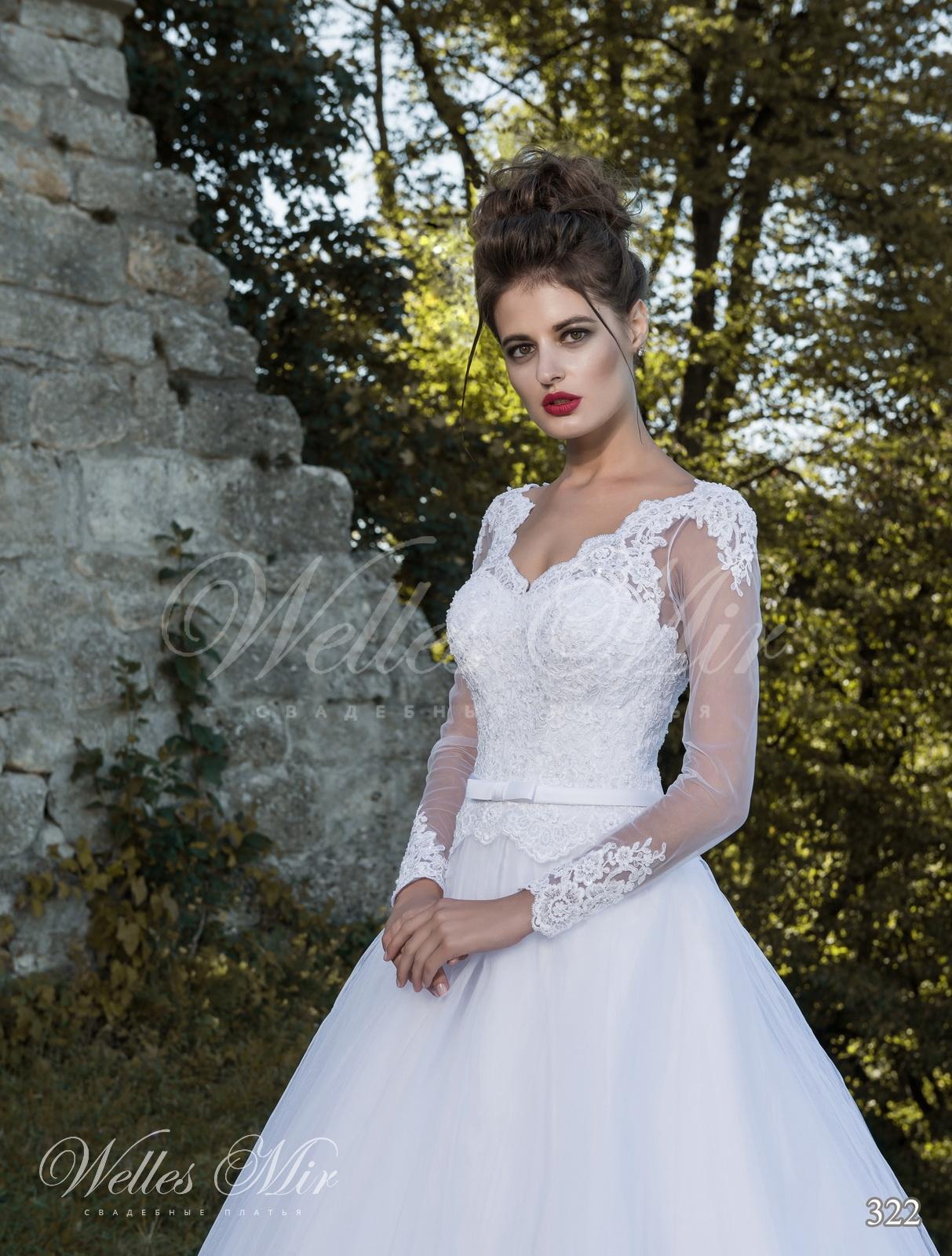 Свадебное платье Лулу 3