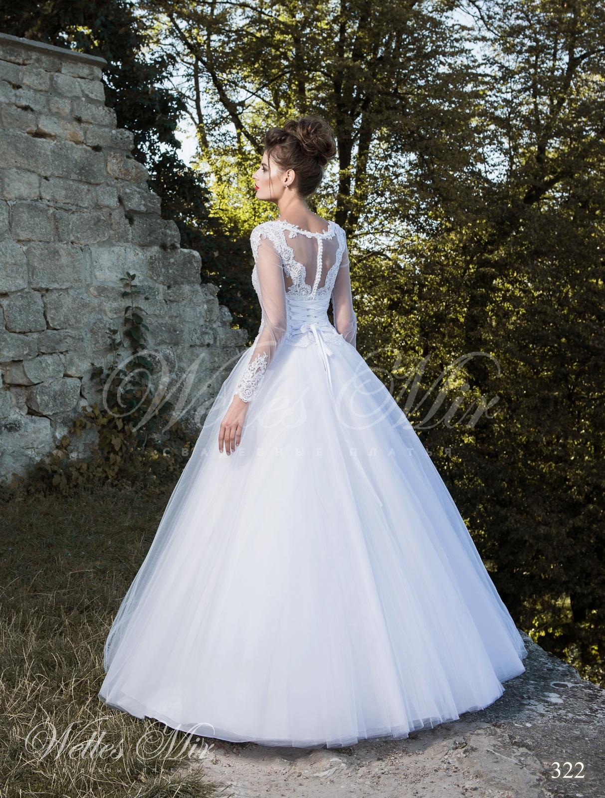 Свадебное платье Лулу 2