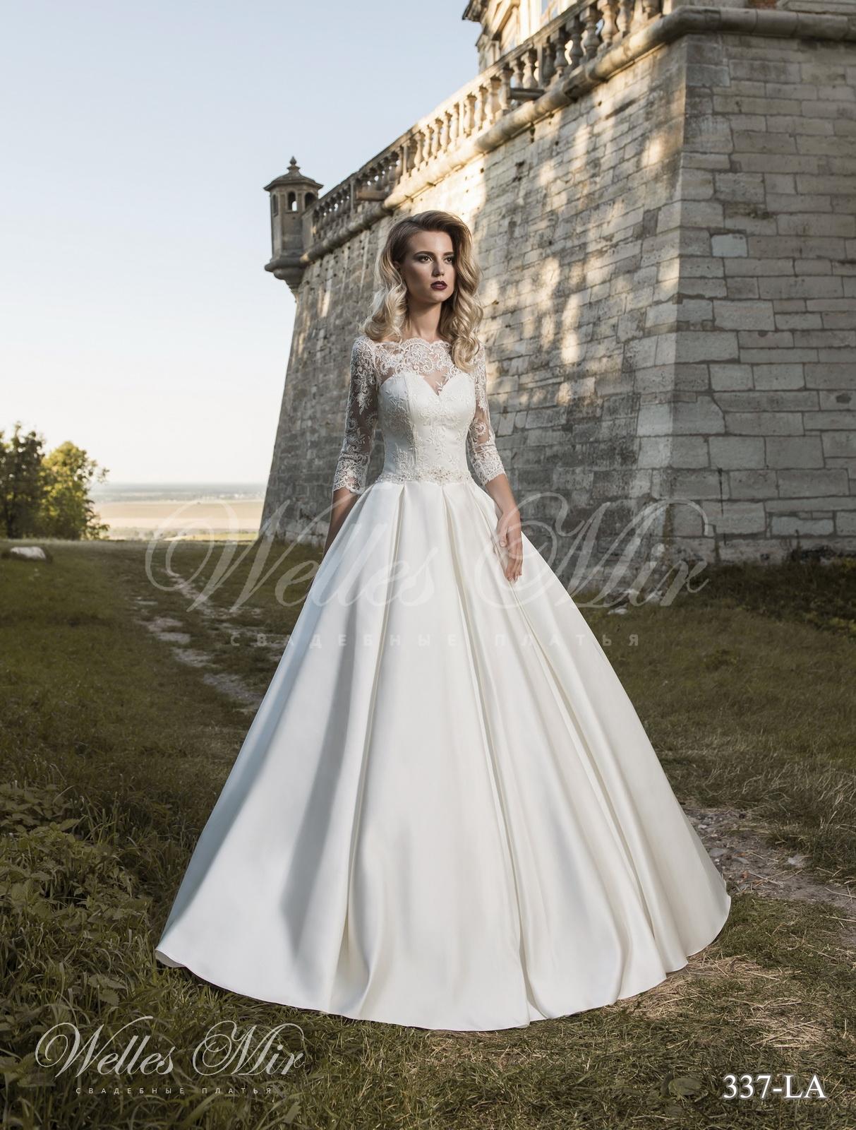 Свадебное платье Элиза 1