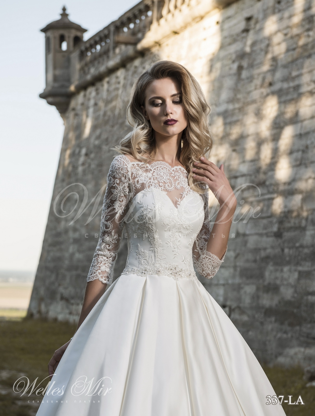 Свадебное платье Элиза 2