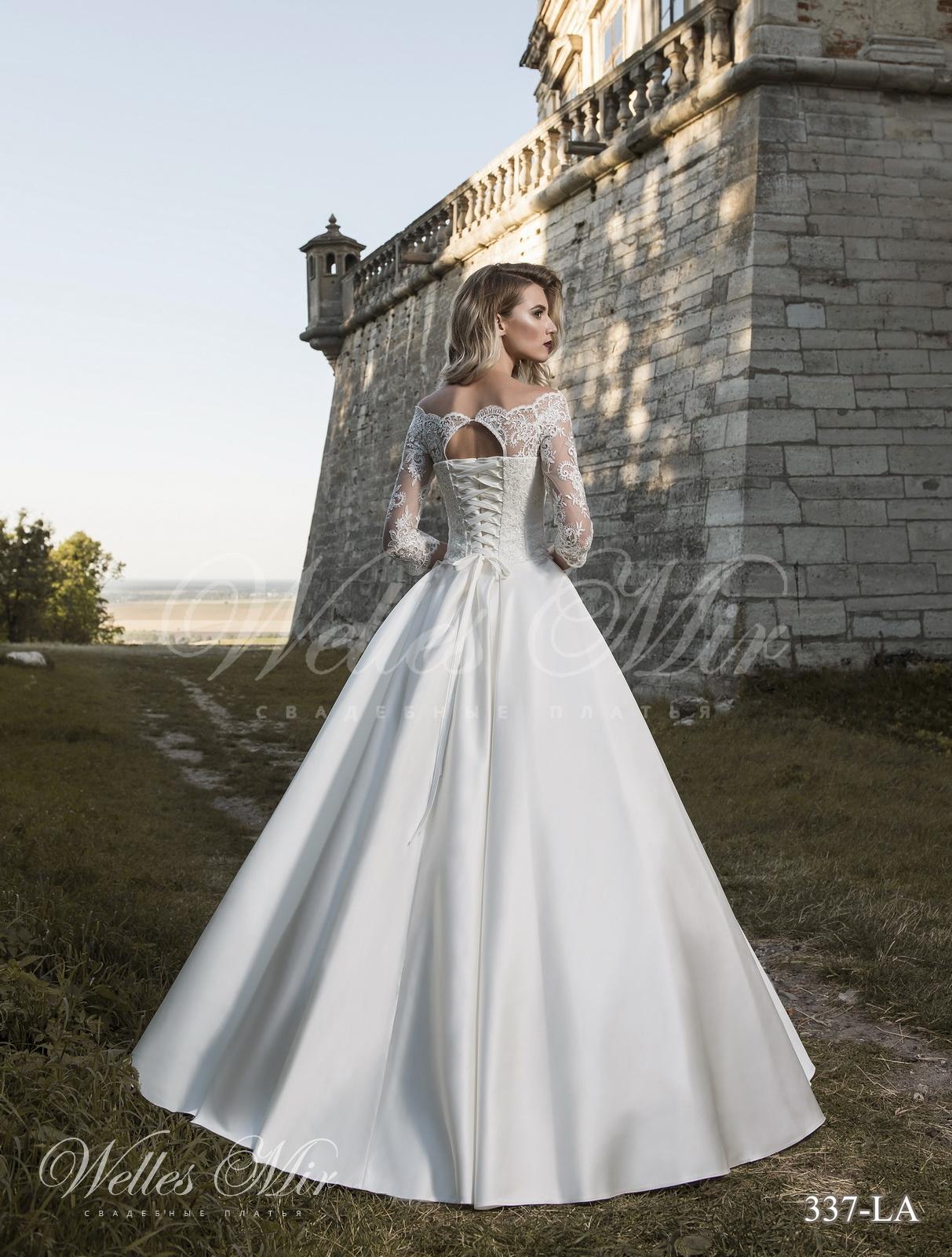 Свадебное платье Элиза 3