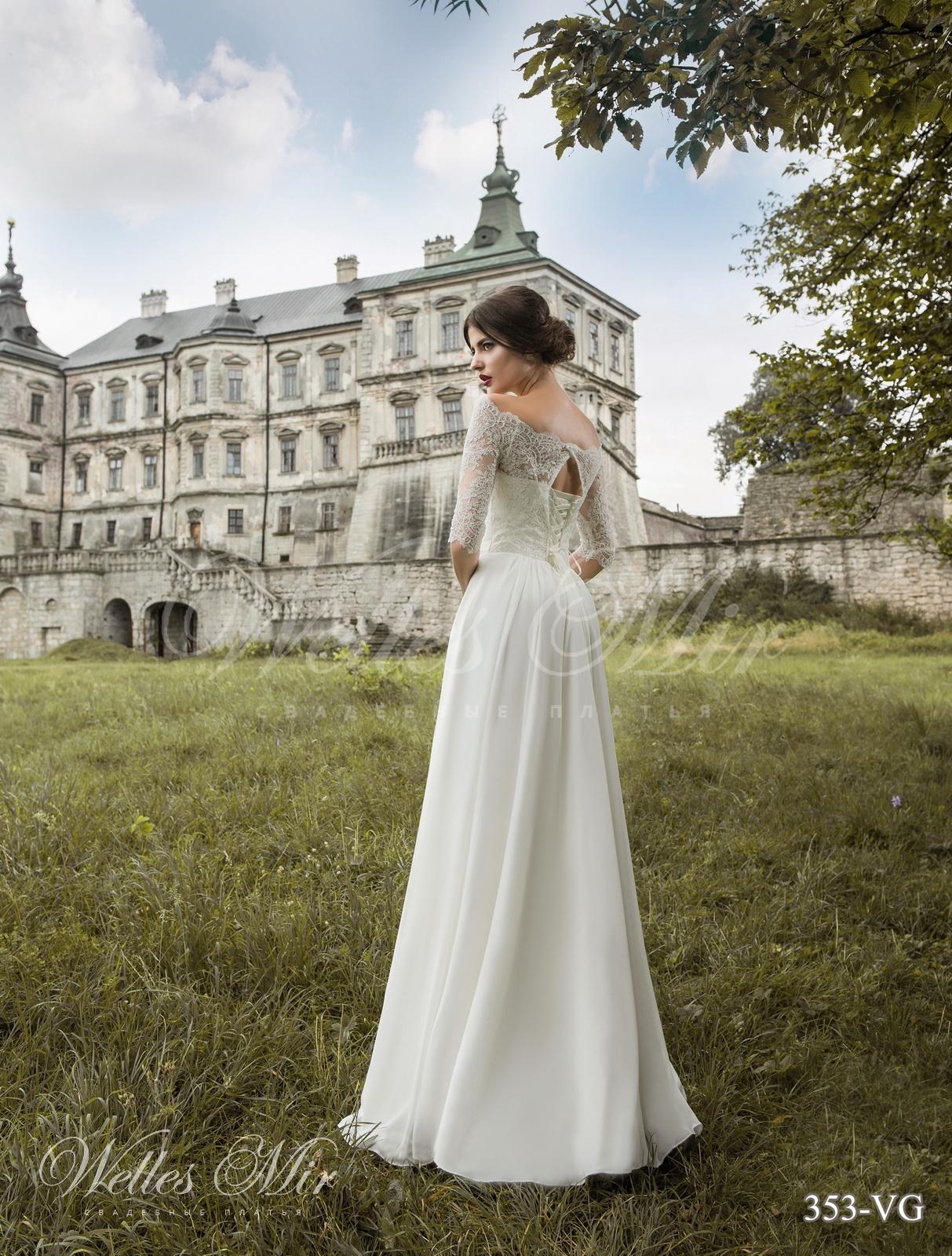 Свадебное платье Рут 3