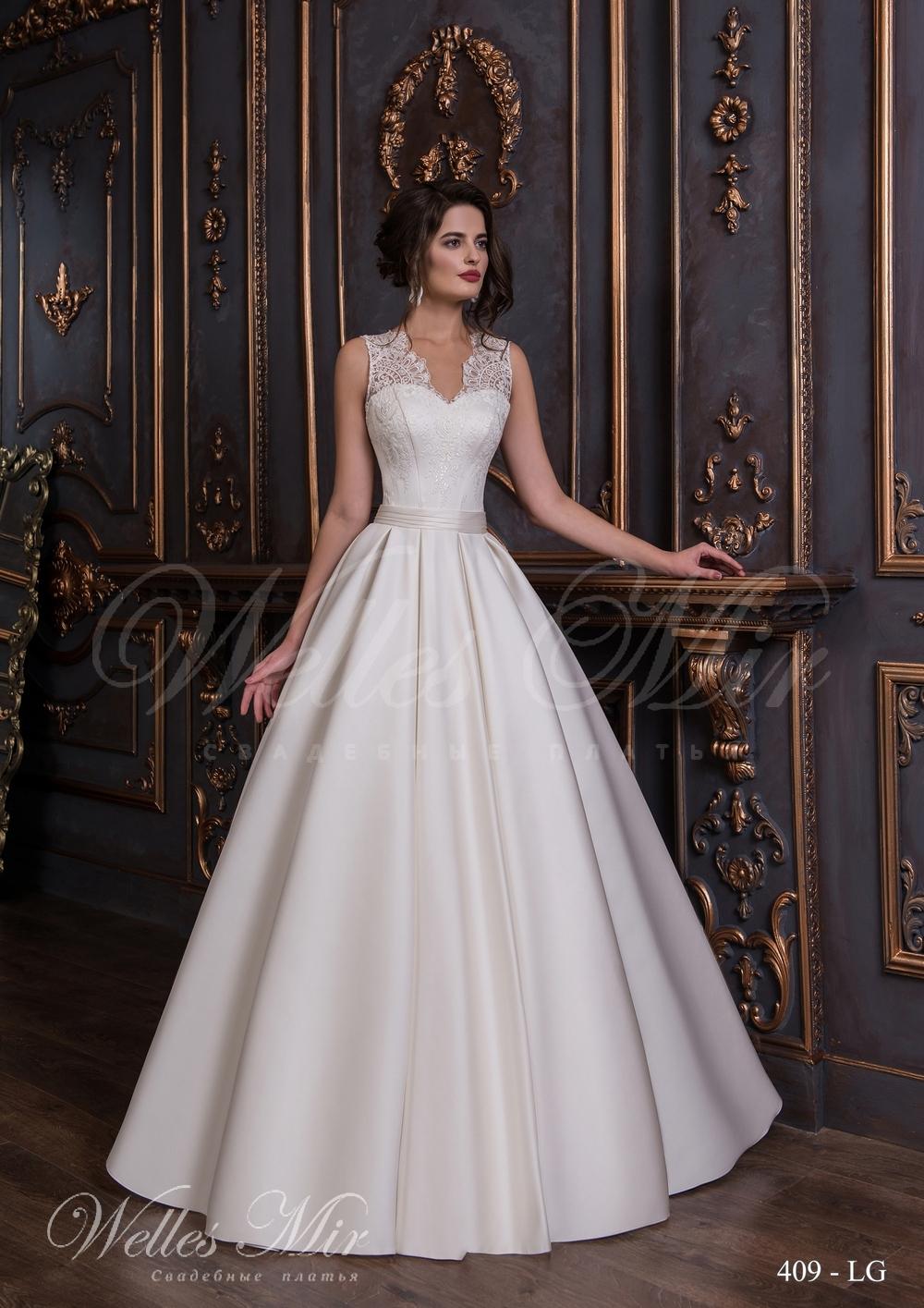 Свадебное платье Рената 1