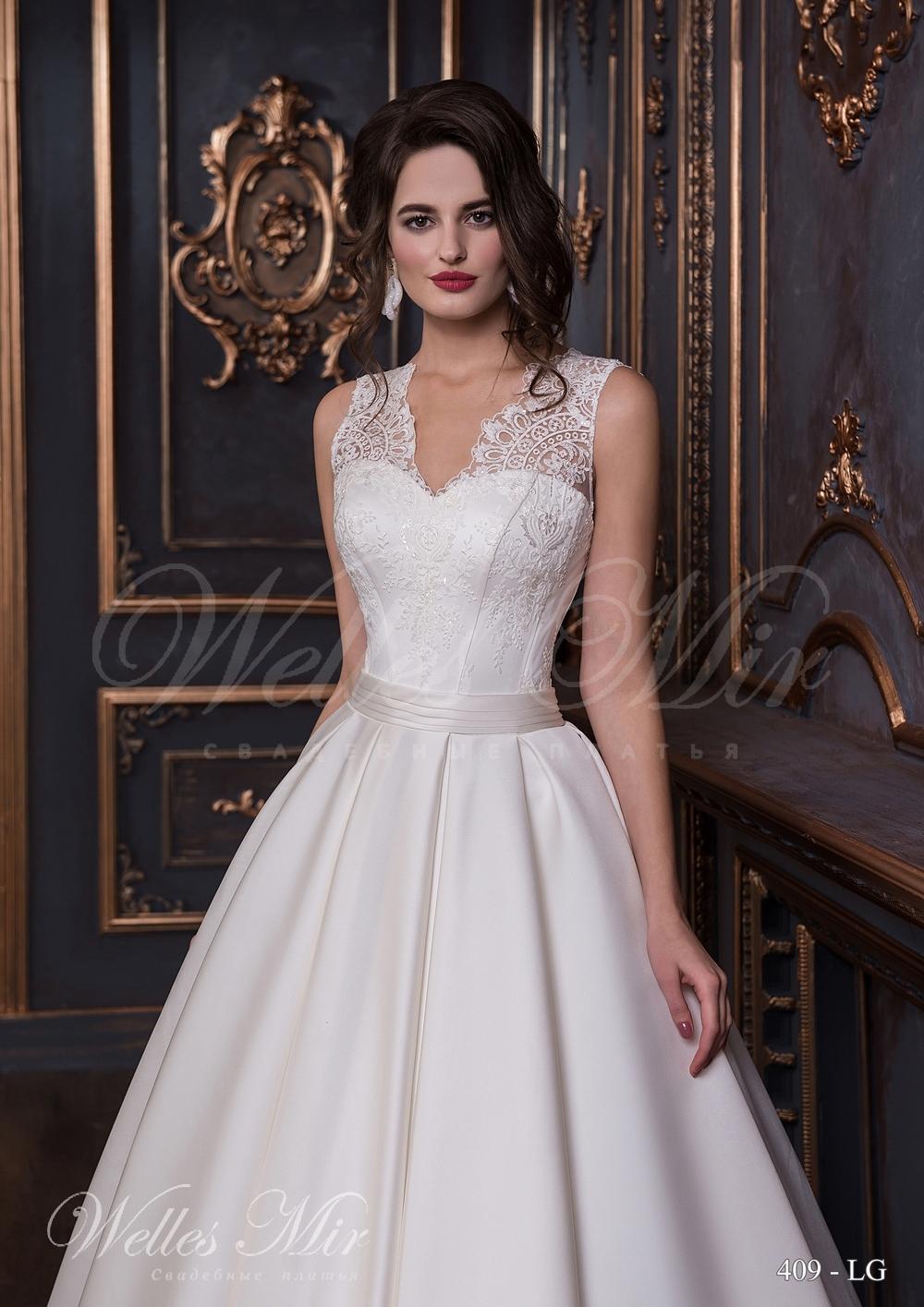 Свадебное платье Рената 3