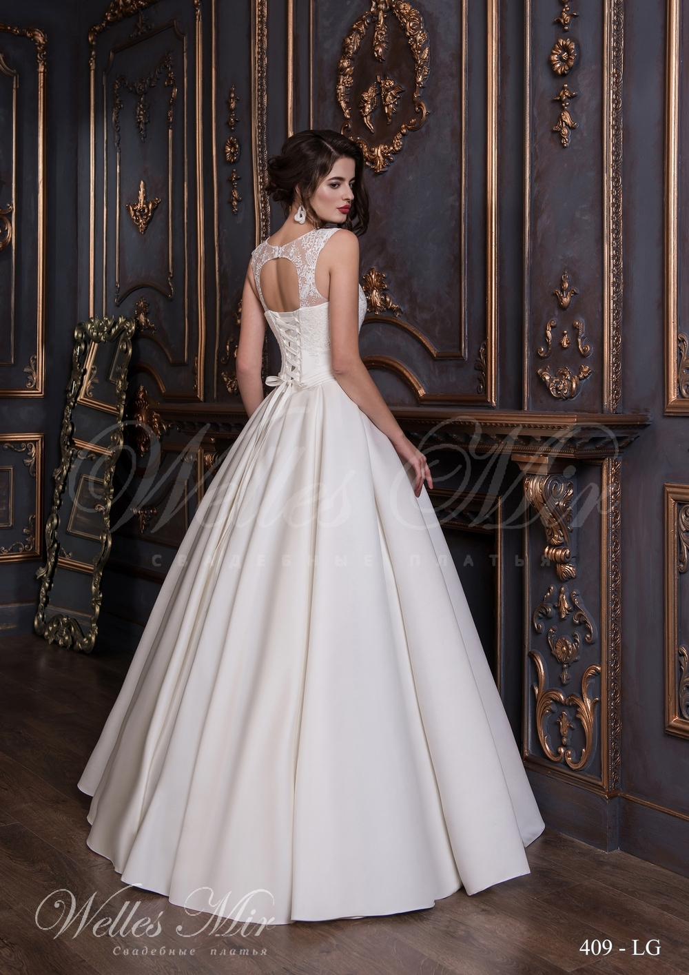 Свадебное платье Рената 2
