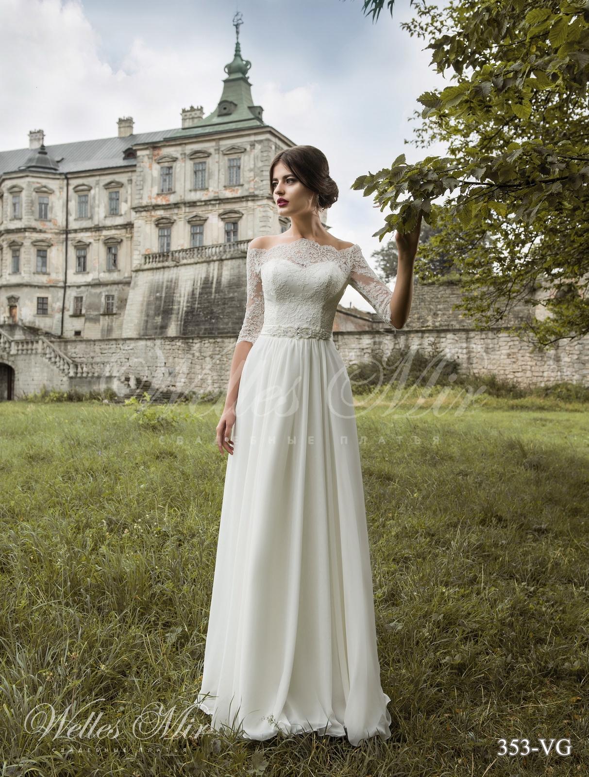Свадебное платье Рут 1